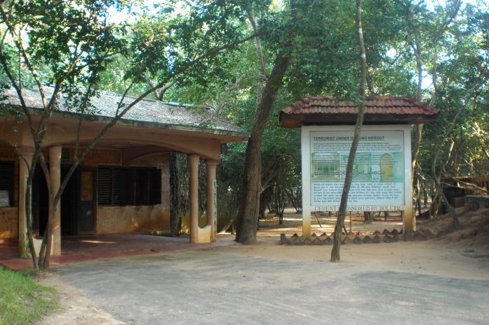 Prabhakaran's house