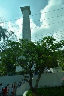 Dawson Tower
