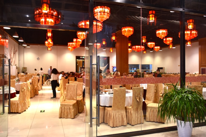 Jade Factory restaurant